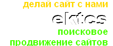 Вложения Webmaney