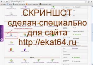 Импорт сайта