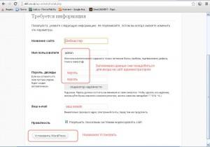 admin сайта