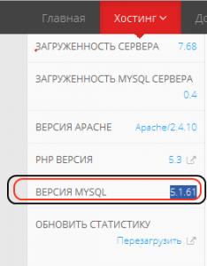 выбор mysql для сервера
