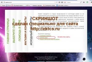 reg_sypernova1