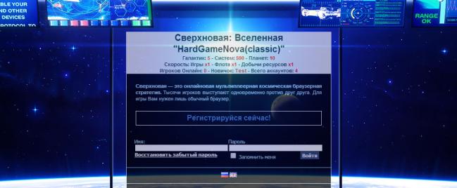 как сделать браузерную онлайн игру