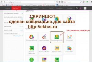 импорт сайта на hostinger