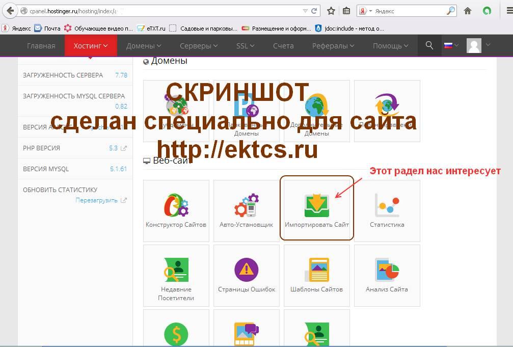 Бесплатный хостинг для браузерных игр как перенести phpbb на другой хостинг