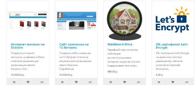 Как сделать собственный хостинг для сайтов перевод домена на другой хостинг