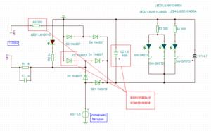 схема фонарика чингисхан 198-091 с доработкой